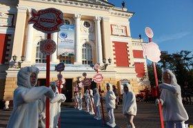 Открытие фестиваля в 2014 году. Фото - Андрей Федоров
