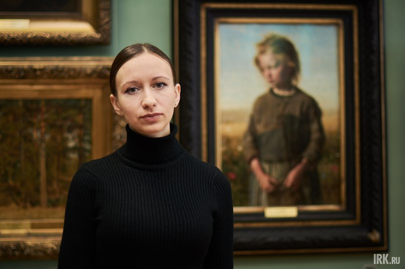 Алина Голято, научный сотрудник
