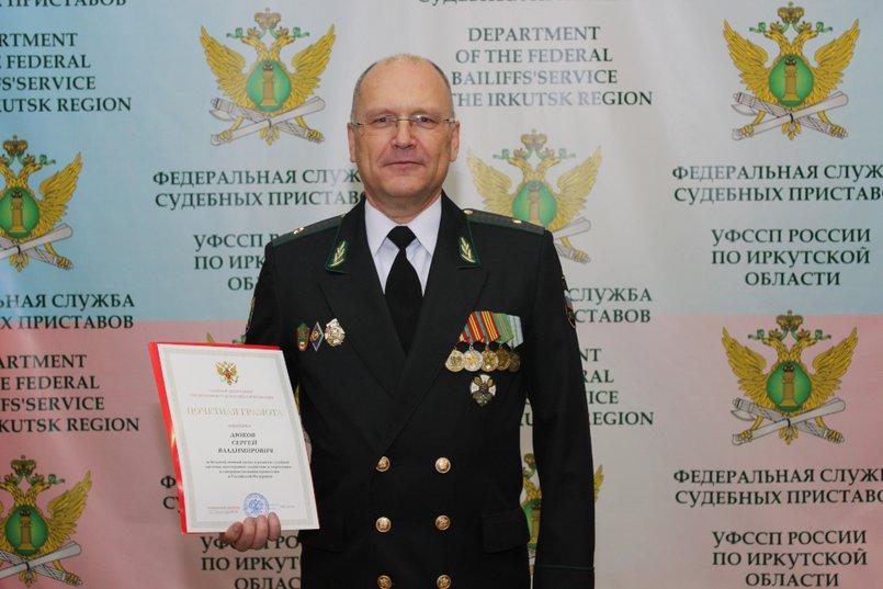 Сергей Дюков