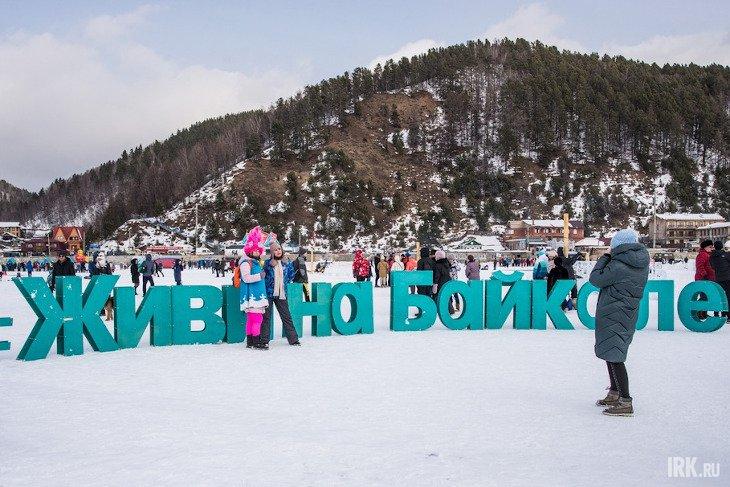 На фестивале в 2020 году. Фото Анастасии Токарской, IRK.ru