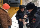 Фото ГУ МВД России по Иркутской области