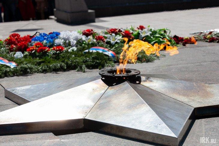 «Вечный огонь» в Иркутске. Фото Анастасии Влади, IRK.ru