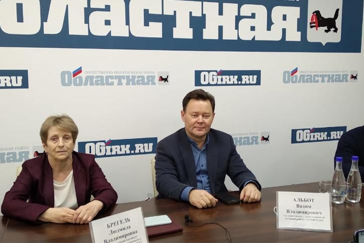 Людмила Брегель и Вадим Альбот. Фото газеты «Областная»