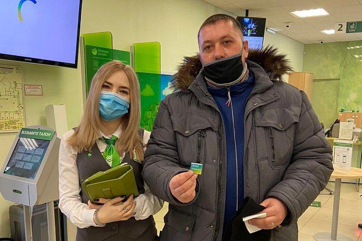 Фото Байкальского банка Сбербанка