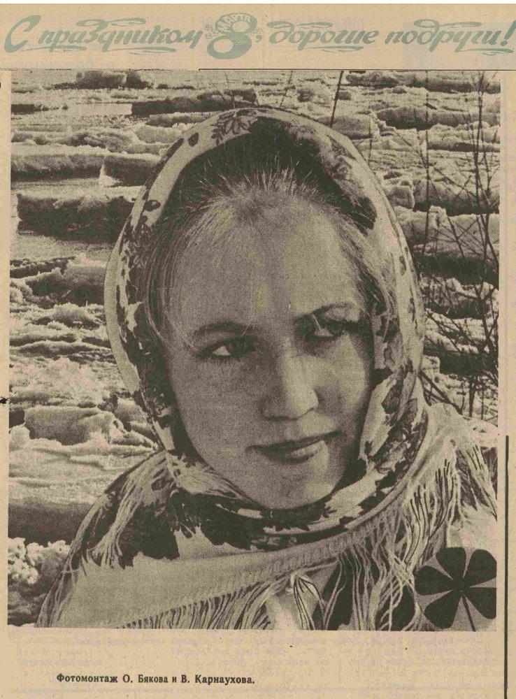 Восточно-Сибирская правда. 1990. 8 марта (№ 56)