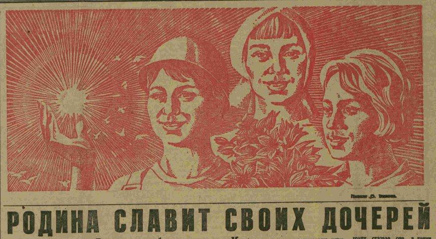 Восточно-Сибирская правда. 1977. 8 марта (№ 56)
