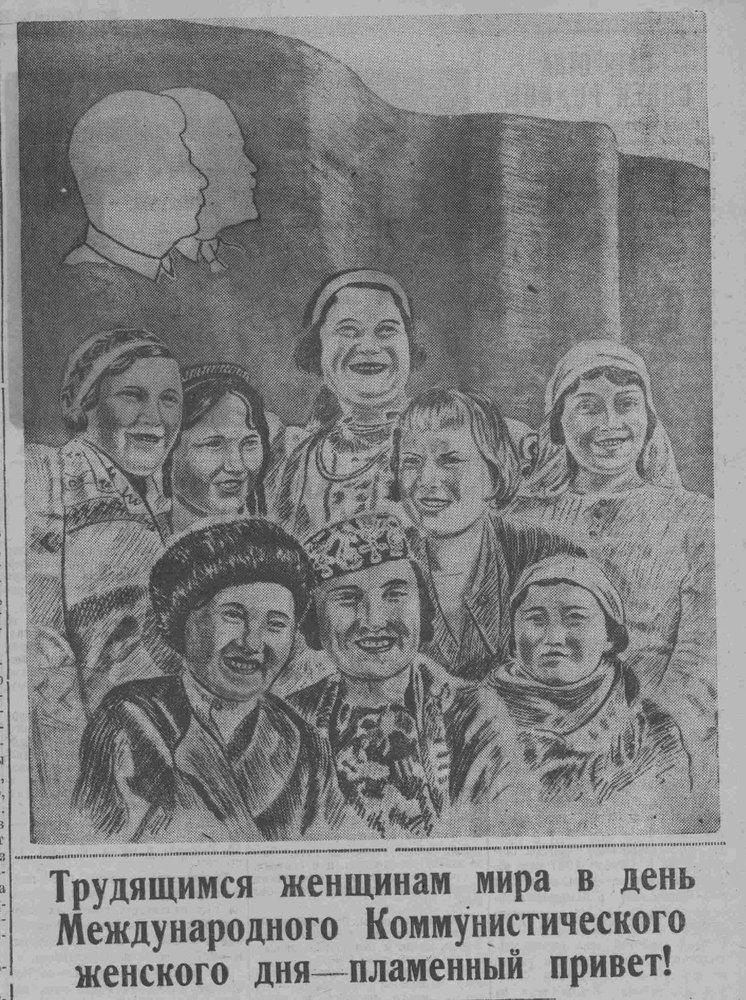 Восточно-Сибирская правда. 1938. 8 марта (№ 54)
