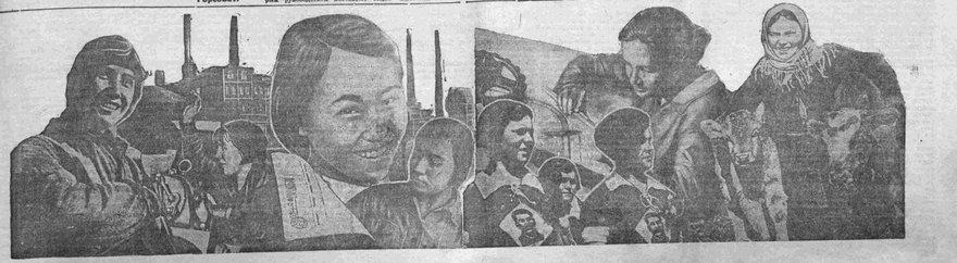 Восточно-Сибирская правда. 1935. 8 марта (№ 55)