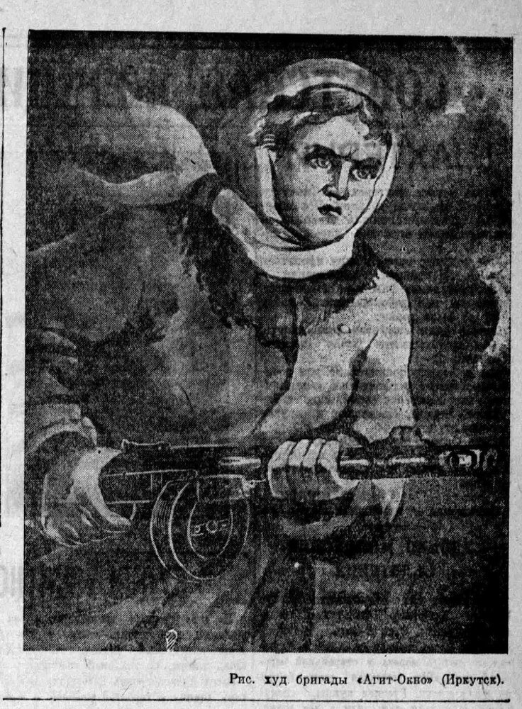 Восточно-Сибирская правда. 1942. 8 марта (№ 57)