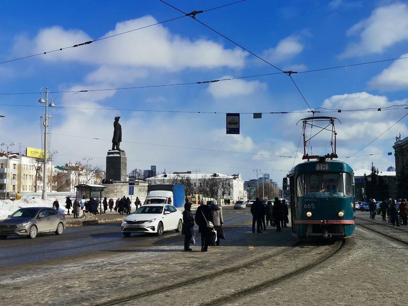 В Екатеринбурге очень славные трамваи