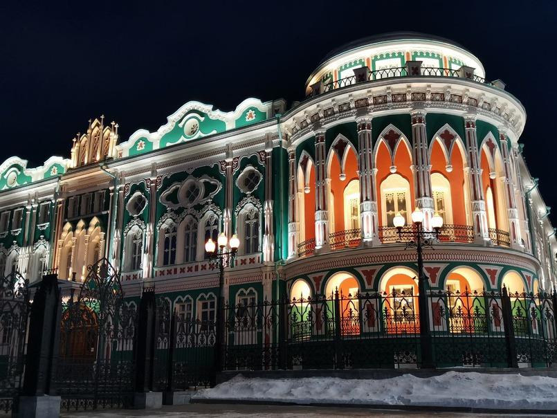 Вечерний Екатеринбург. Дом Севастьянова