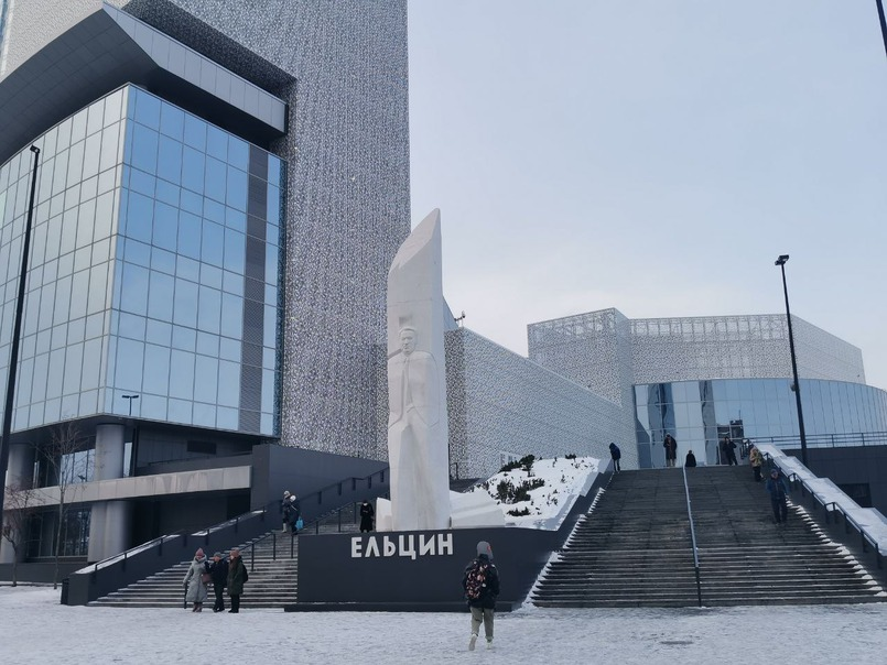 Музей Бориса Ельцина размещен на двух этажах