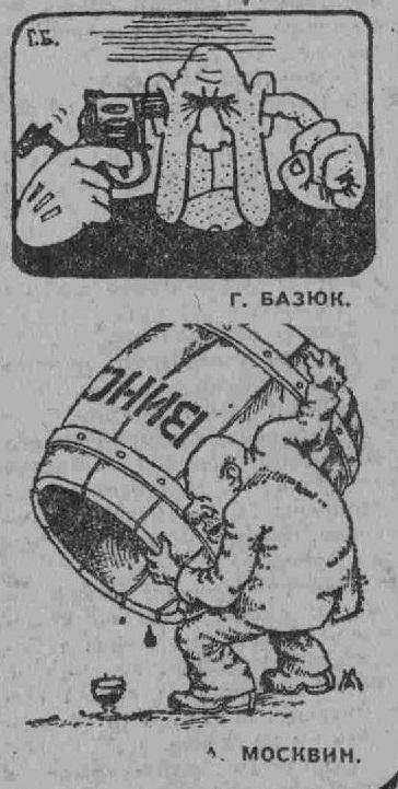 Советская молодежь. 1981. 18 апр. (№ 46)