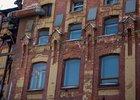 Здание «Кедра». Фото Марины Влади, IRK.ru