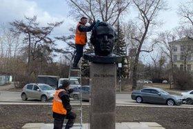 Митинг и флешмоб проведут в Иркутске в День космонавтики