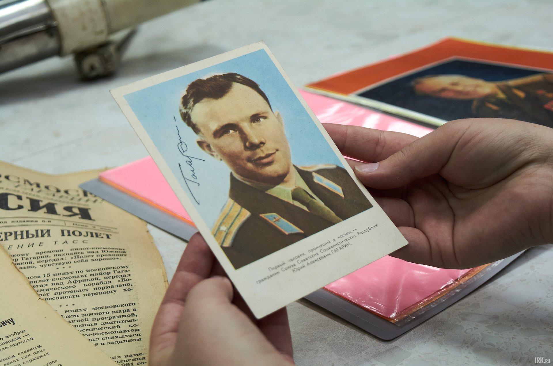 Открытка с изображением Юрия Гагарина пришла Сергею Язеву, когда он был ребенком