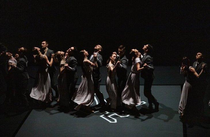 Театр «Балет Москва». Фото с сайта dramteatr.ru