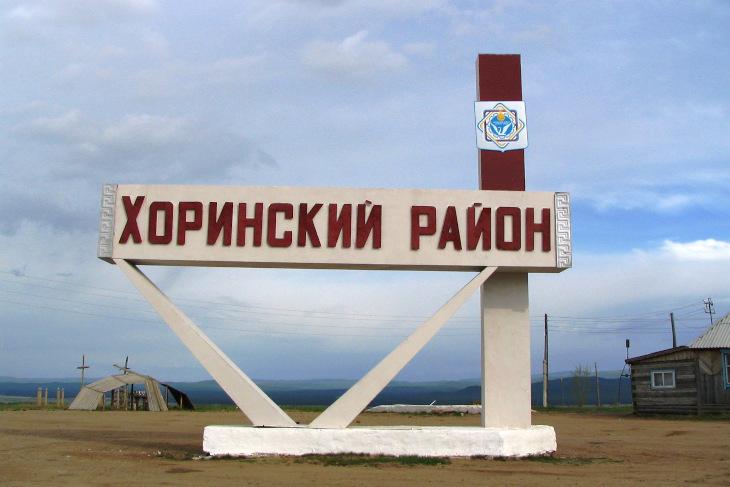 Фото с сайта horlib.narod.ru