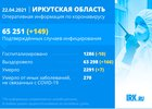 Изображение IRK.ru