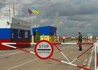 Фото Виктора Погонцева, «Российская граница»