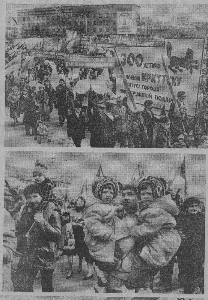 Восточно-Сибирская правда. 1986. 2 мая (№ 103)