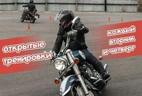 Открытые тренировки по мотоджимхане
