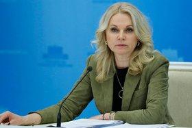 Татьяна Голикова. Фото с сайта rbc.ru