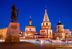 Прокачай бизнес на бесплатной конференции в Иркутске