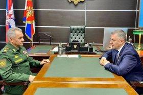 Сергей Шойгу и Игорь Кобзев. Фото с сайта instagram.com