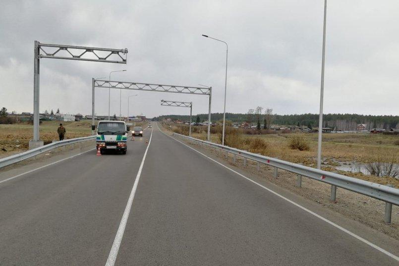 ДТП в Иркутском районе