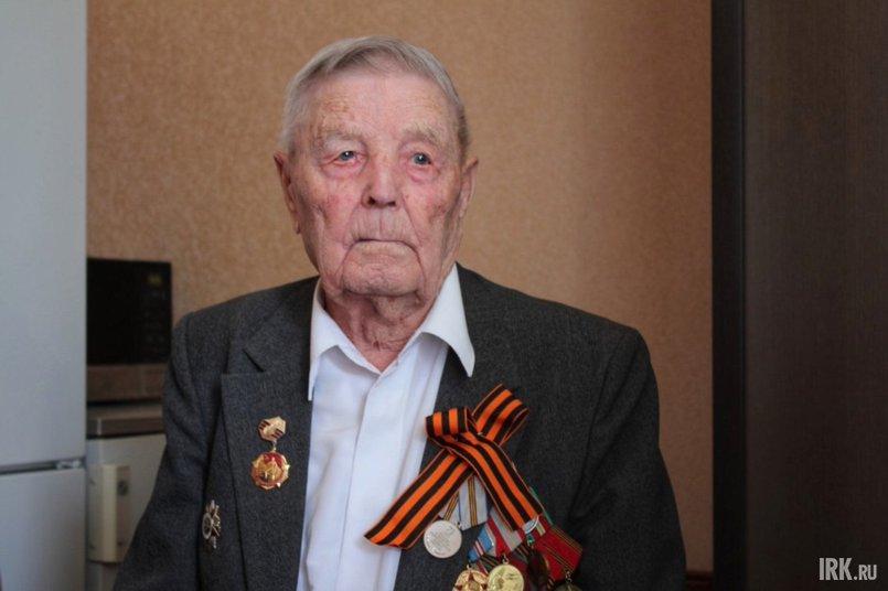 Иван Павлович Прядко