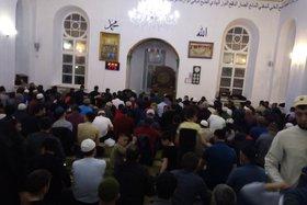 Фото с сайта islam38.ru