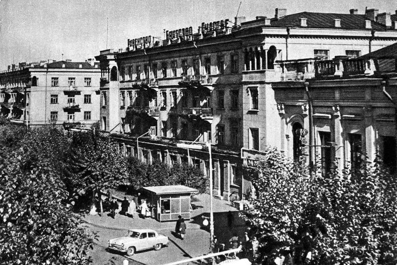 На улице Карла Маркса в 1964-1966 годах. Фото с сайта livejournal.com