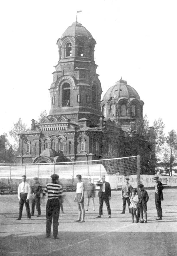 В середине 20-х годов возле церкви построили стадион, а внутри нее сделали спортивный зал. Фото с сайта wikimedia.org