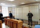 В зале суда. Фото пресс-службы УФСБ России по Иркутской области