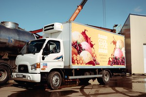 Предприятие производит около 30 видов мороженого под брендом «CoolTook»