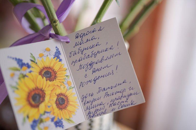 У актрисы два внука и четверо правнуков, которые навещают ее в Иркутске.