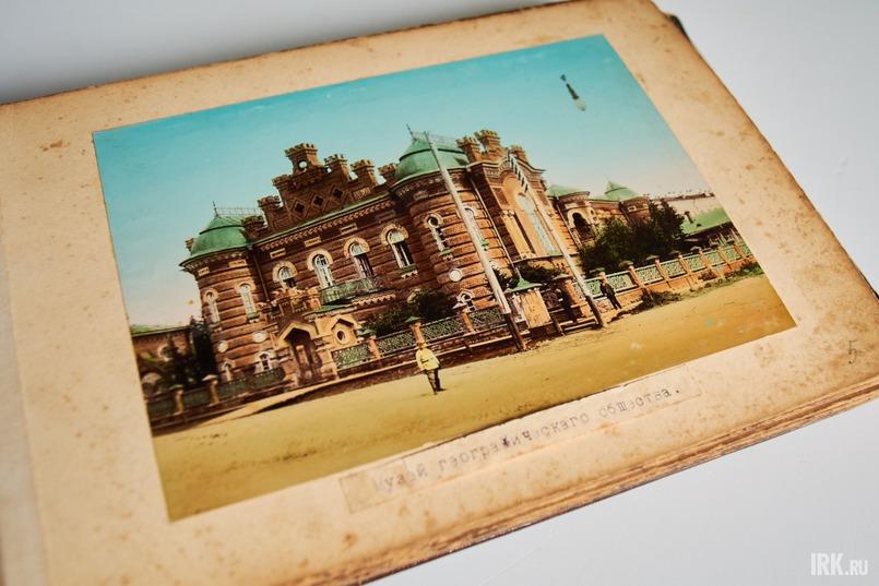 Здание музея географического общества. Сейчас там находится Иркутский областной краеведческий музей