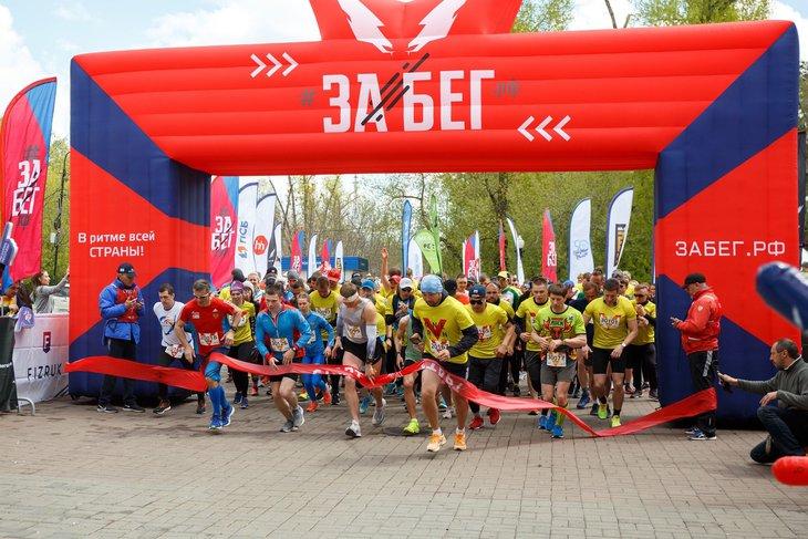 Фото — Владимир Смирнов