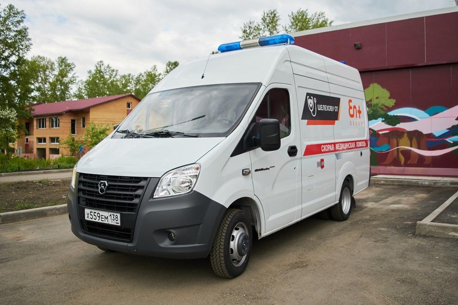 Автомобиль завода «ГАЗ» 2020 года выпуска поставила в больницу компания En+ Group.