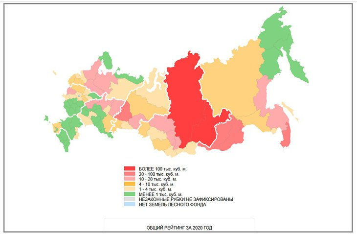 Скриншот карты незаконных вырубок в России