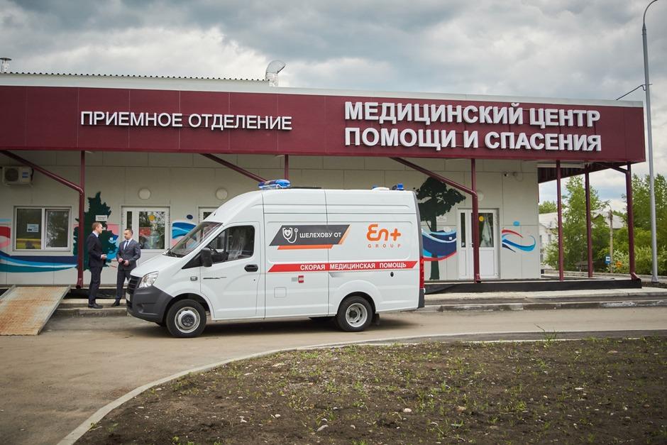 7 июня 2021 года в медицинский центр помощи и спасения Шелеховской районной больницы поступила новая машина скорой помощи.