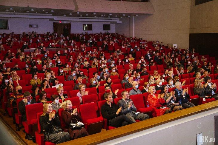 В Иркутском музыкальном театре имени Н. М. Загурского. Фото Артема Моисеева