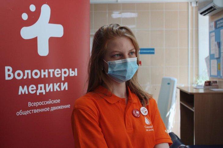 Фото с сайта волонтеры-медики.рф
