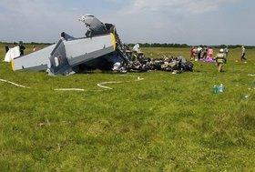 фото Четыре человека погибли и 15 пострадали при крушении самолета L-410 в Кузбассе