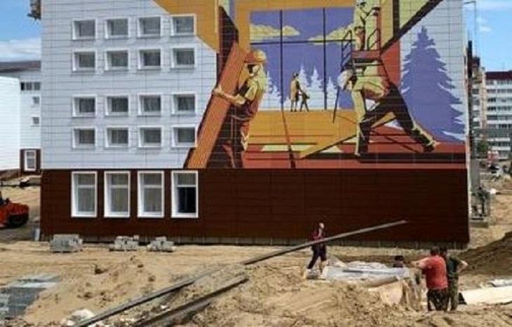 Фото пресс-службы Законодательного собрания Иркутской области