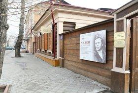 Прогулки по Иркутску Валентина Распутина