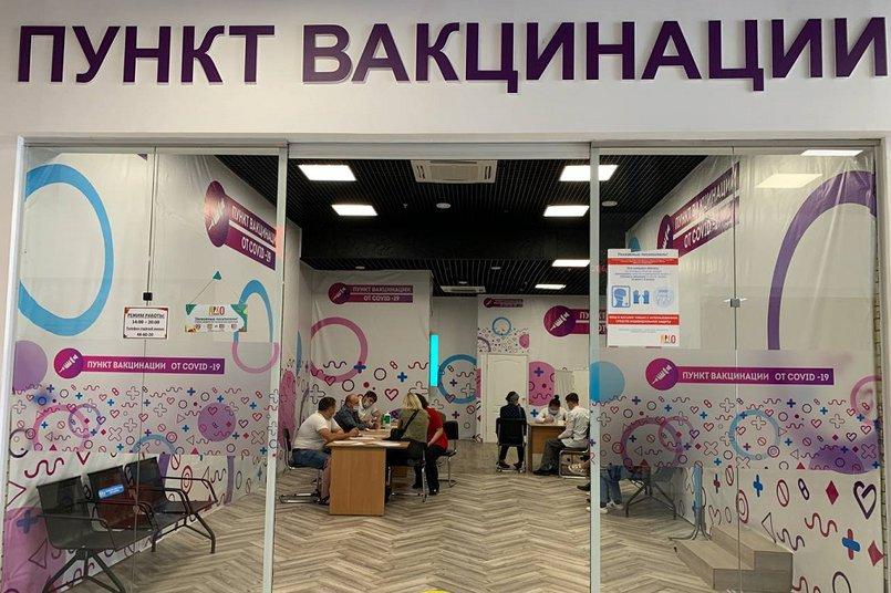 Прививочный кабинет в торговом центре «ЯркоМолл» располагается на первом этаже возле магазина O'k