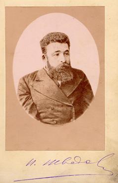 Иван Григорьевич Шведов