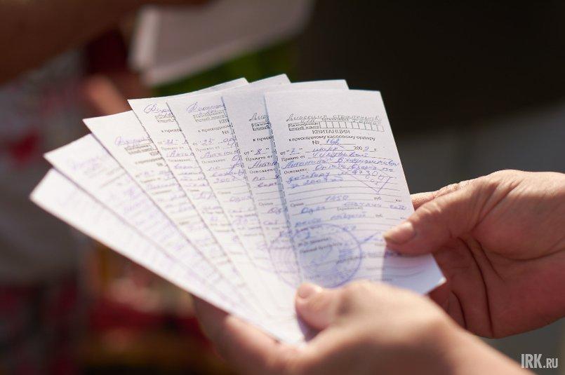 Жители исправно платили членские взносы, которые были предусмотрены ООО «Топка»